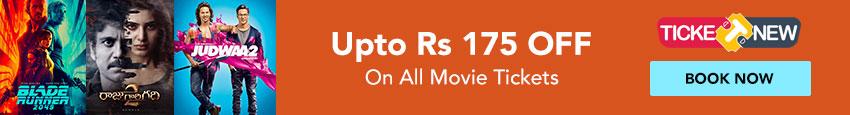 TicketNew Diwali Movie Offer