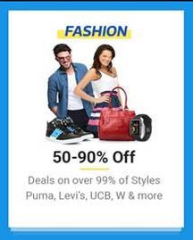 Flipkart Fashion Sale