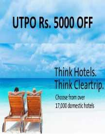Domestic Hotel Offer: Upto Rs 5000 OFF