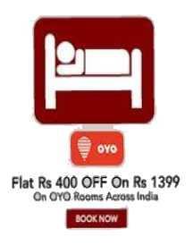 Hotel Booking Offers: Flat Rs 400 OFF On Rs 1399 & Above