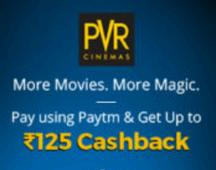 Pay Using Paytm Wallet & Get Upto Rs 125 Cashback