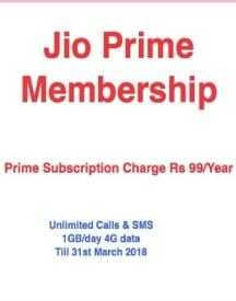 Jio Prime Membership: Free Calls & Mobile Data For 1 Year On Rc Rs 99