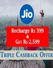 Jio Money Wallet Offer: Triple Cashback Upto Rs 2599