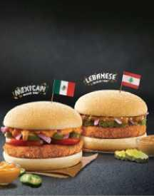 Mexican Mc Aloo Tikki @ Just Rs 39