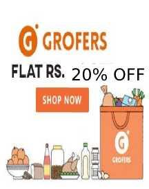 Flat 20% Cashback On Big Brand Products