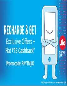 Paytm Jio Code - Rs 15 Cashback On Jio Recharge