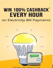 Win 100% Cashback Every Hour on Electricity Bill Payments - ALL USERS