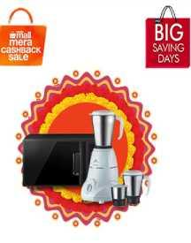 Kitchen Appliances @ Paytm Mall - Get Extra Rs 20000 Cashback