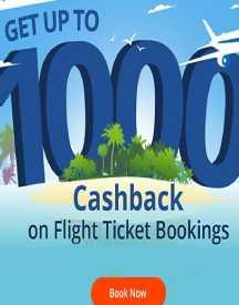 Get Rs 1000 on Flights and Hotel Bookings
