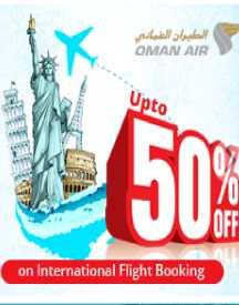 Get Upto 50% OFF On International Flights