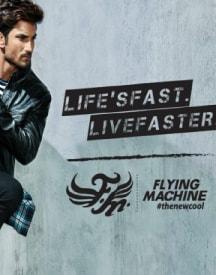 Flying Machine at Best price