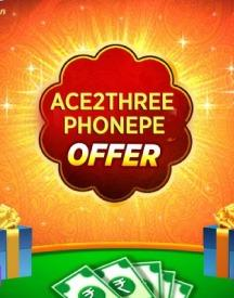 PhonePe Offer: Get 30% Cashback