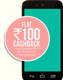 Get Cashback On Post Paid Bill Payments