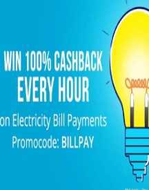 Win 100% Cashback on Electricity Bill Payments (Up to Rs 300)