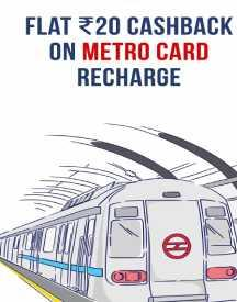 Up To Rs 20 Cashback On Metro Card Recharge