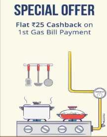 First Gas Bill Payments: Rs 25 Cashback