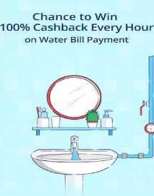 Get A Chance To Win 100% Cashback
