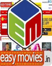 Best Price On Movie Tickets @ Vijayawada