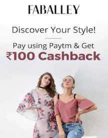 FabAlley Paytm Offer: Flat Rs 100 Cashback (Sitewide)