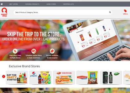 AaramShop Promo Codes | Coupons | Offers