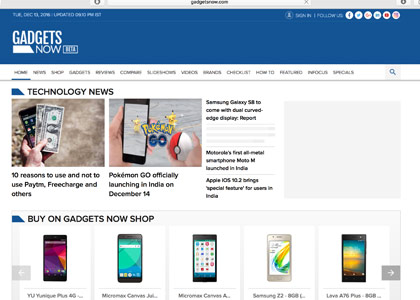 Gadgets Now Promo Codes | Coupons | Offers