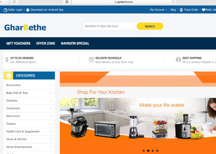 Garbethe Promo Codes | Coupons | Offers