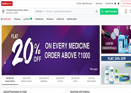 Medplus Mart Promo Codes | Coupons | Offers