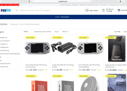 Paytm Electronics Promo Codes   Coupons   Offers