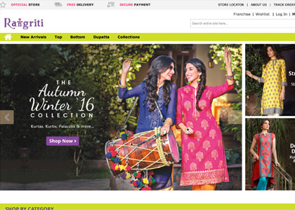 Rangriti Promo Codes | Coupons | Offers