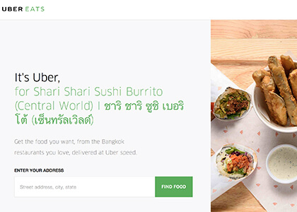 UberEATS Promo Codes | Coupons | Offers