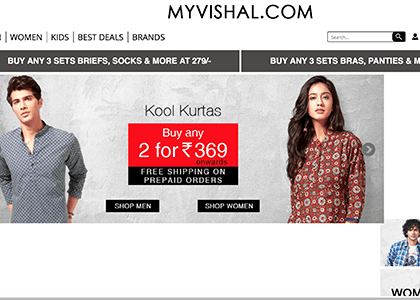 My Vishal Promo Codes | Coupons | Offers